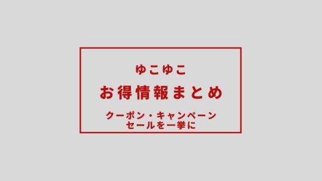 電話 アゴダ 最悪悪質な旅行予約サイト、アゴダ(Agoda)!